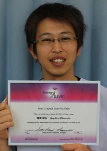 Okamoto Naohiro EA profile photo (3)