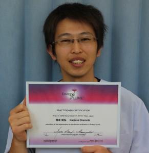 Okamoto Naohiro EA profile photo
